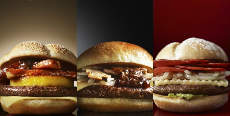 mcdonalds-premium-burgers-slideshow